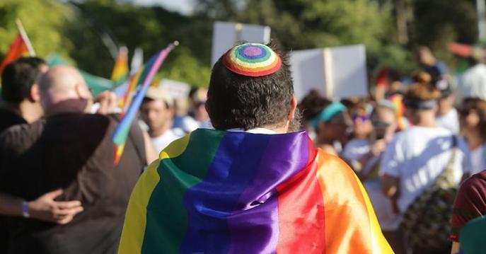 מצעד הגאווה