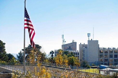 השגרירות האמריקאית