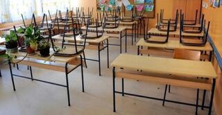כיתה ריקה.