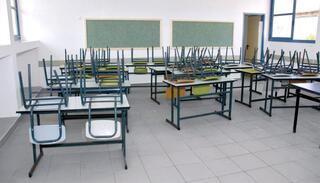 כ-270 כיתות לימוד חדשות ייבנו במזרח העיר