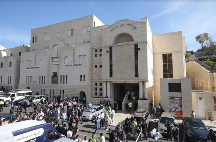 הפיגוע בבית הכנסת בהר נוף 2014
