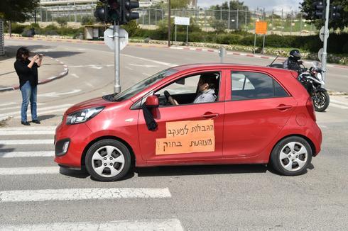 """מחאת """"הדמוקרטיה"""" בירושלים"""