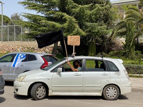 מפגינים נגד השבתת פעילות הכנסת