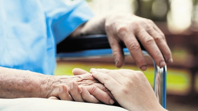 שומרים על הקשישים