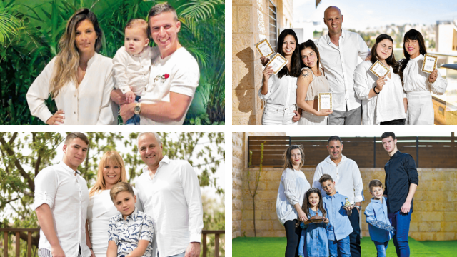 משפחות ירושלמיות