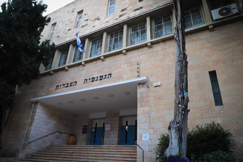 הגימנסיה העברית ירושלים