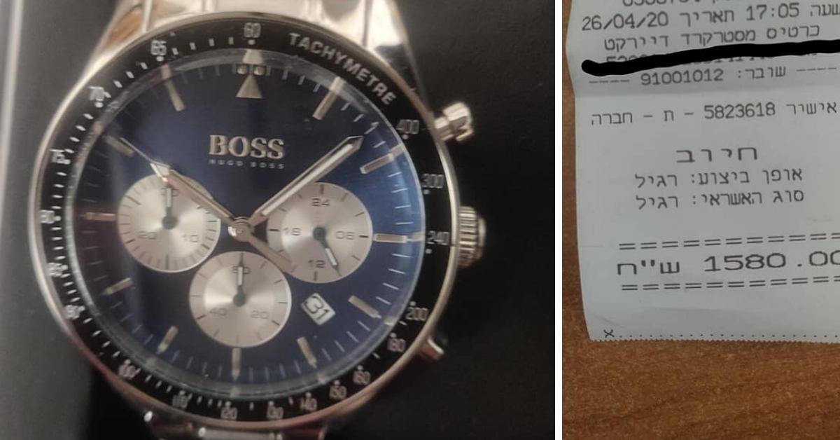 הקבלה והשעון