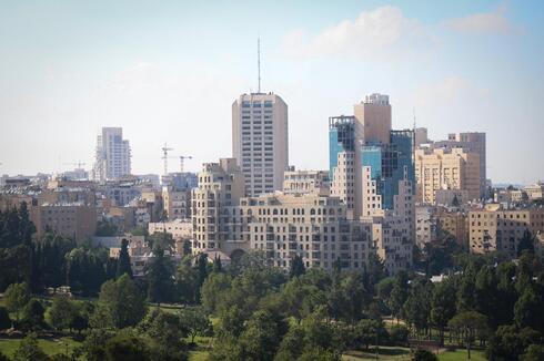 מרכז ירושלים
