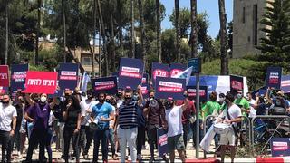 מאות סטודנטים הגיעו להפגנה