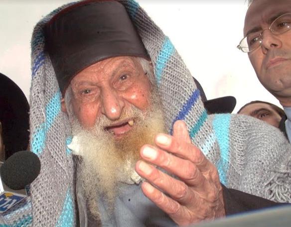 """הרב יצחק כדורי ז""""ל"""