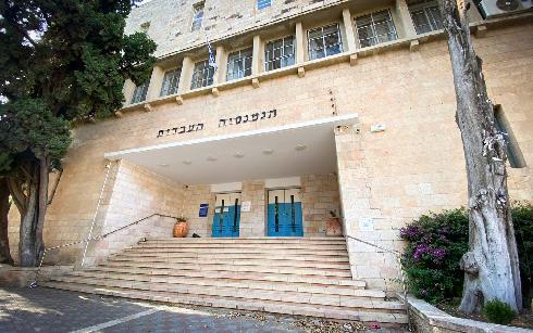 הגימנסיה העברית, היום