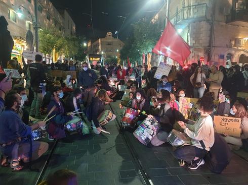 המחאה במרכז העיר