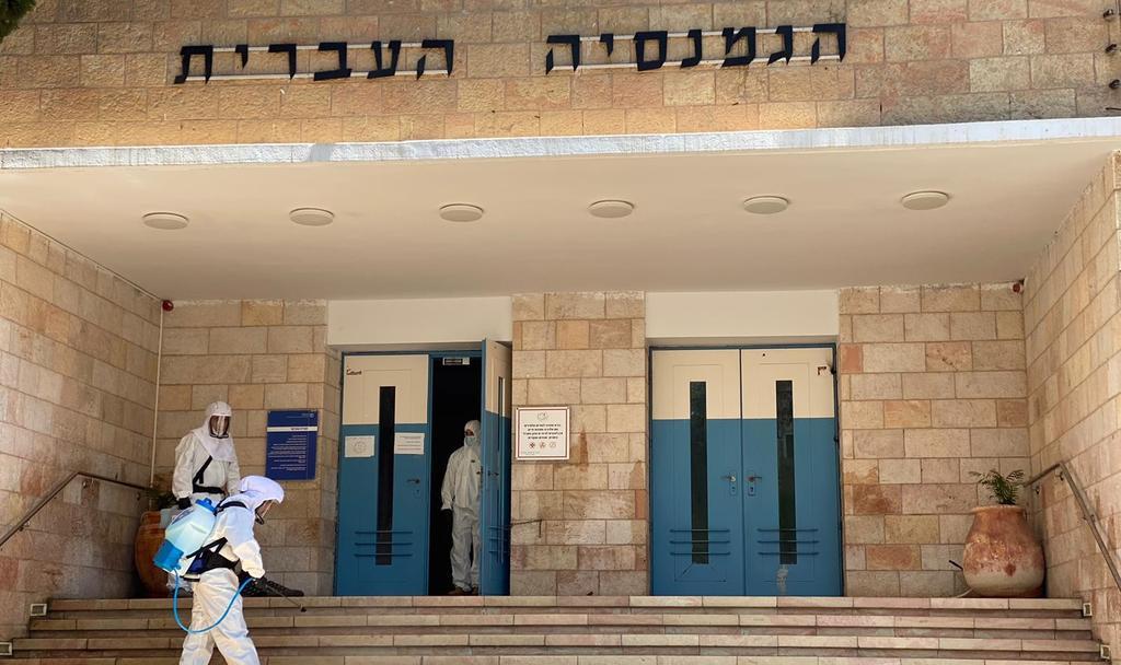 הגימנסיה העברית