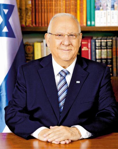 ראובן ריבלין, נשיא המדינה