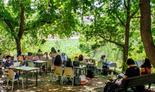 מרחב הלמידה החדש בגן הבוטני