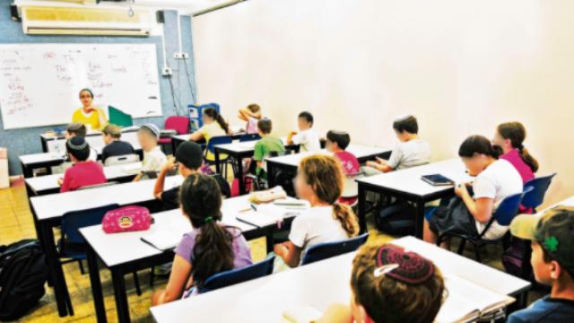 כיתה בבית ספר בירושלים