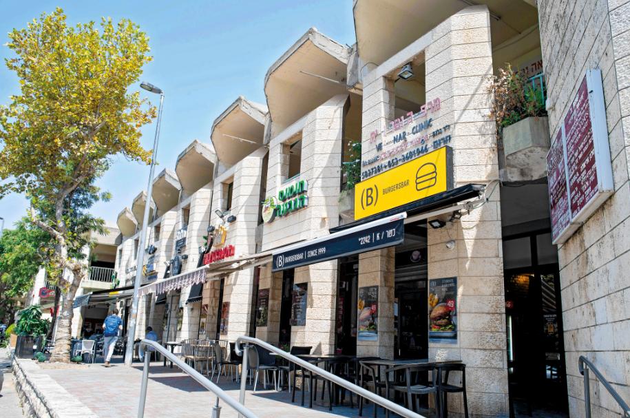 המרכז המסחרי בגבעה הצרפתית