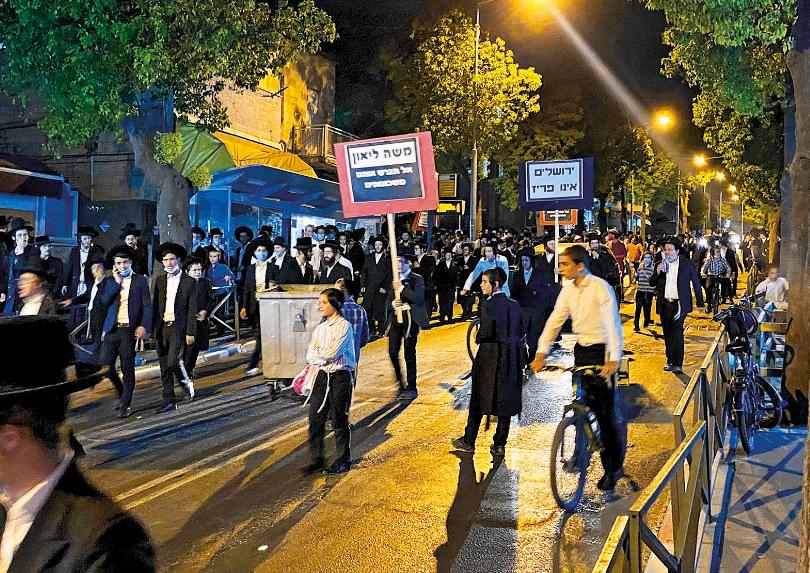 המחאה נגד הבריכה ברמות
