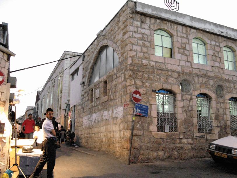 בית הכנסת מוסאיוף