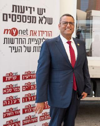 ראש העירייה, משה ליאון