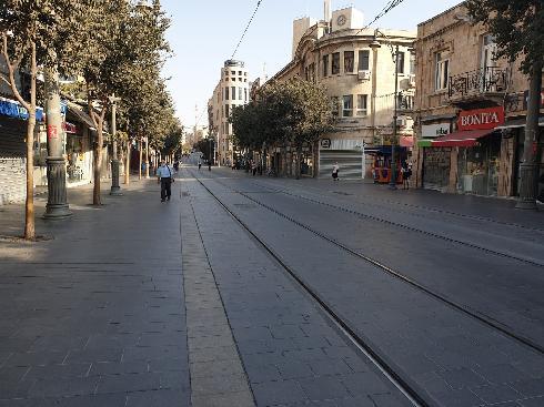 ירושלים בסגר