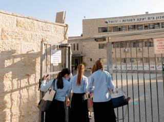 תלמידות חרדיות בירושלים. (למצולמות אין קשר לכתבה)
