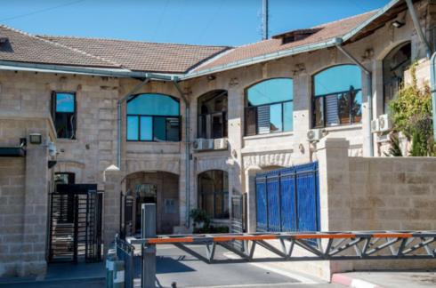 תחנת המשטרה 'לב הבירה'