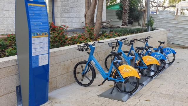עמדת השכרת אופניים בירושלים