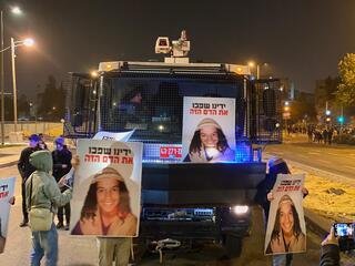 """מחאה על רקע מותו של אהוביה סנדק ז""""ל"""