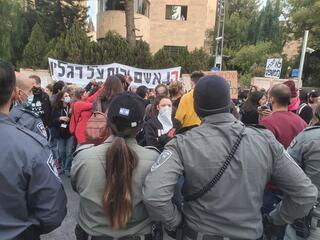 המחאה הבוקר בבלפור
