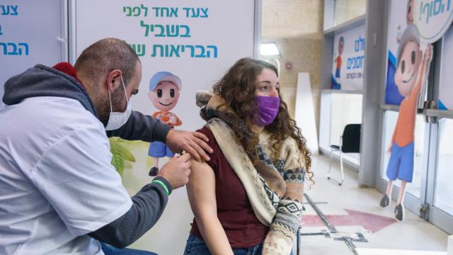 חיסון בני הנוער החודש בירושלים