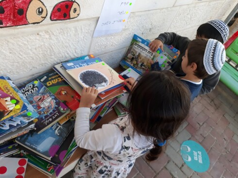 אחת הספריות שהקימו הילדים