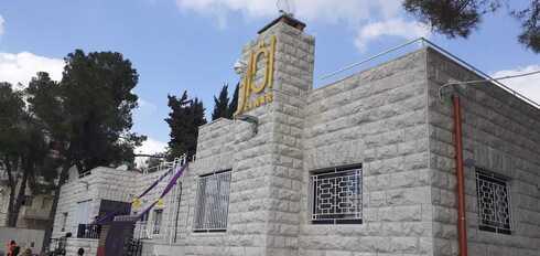 מרכז הצעירים החדש בשכונת שועפאט