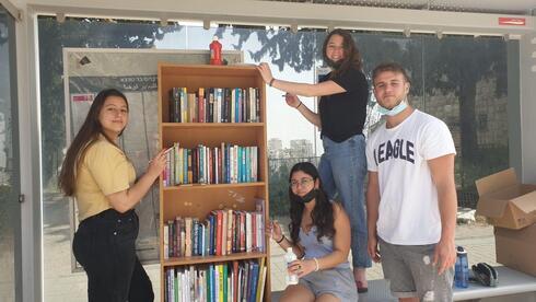 הספרייה הקהילתית בגבעה הצרפתית
