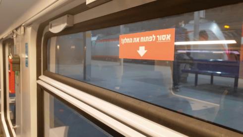 """מדבקת האזהרה ברכבת. """"אסור לפתוח את החלון"""""""