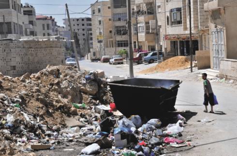 זוהמה במזרח ירושלים