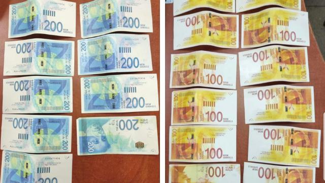 השטרות המזויפים שאותרו בידי החשוד