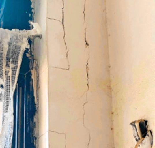 סדקים בקירות בבתים ביפה נוף