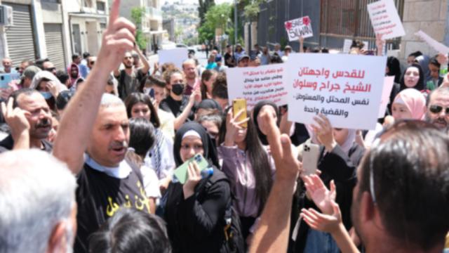 ההפגנה מחוץ לבית המשפט על הבתים בשייח ג'ראח