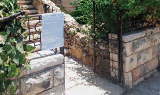 מכתב ההתנצלות בכניסה לבניין בגבעת המבתר