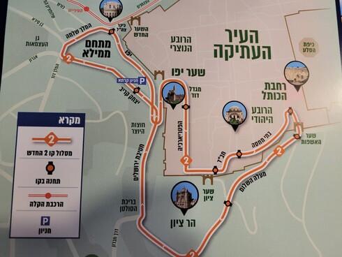 מפת הקו החדש לכותל