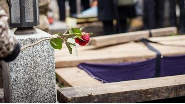 הלוויה