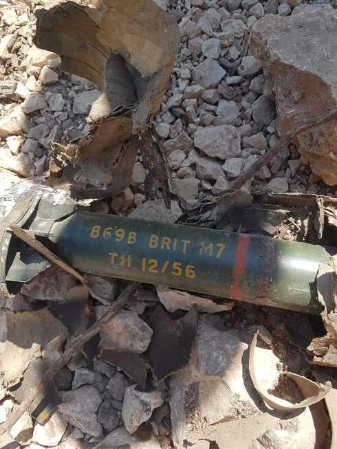 פצצות בזוקה ירדניות מתוצרת אמריקאית