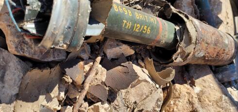 אחת הפצצות שנמצאו