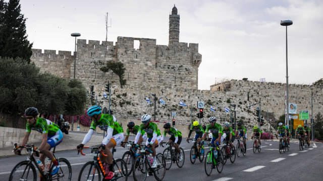 מרוץ האופניים GFNY ירושלים