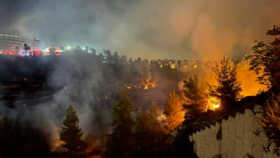 השריפה סמוך להר נוף