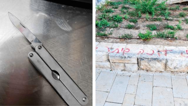 האולר שהוחרם והוונדליזם בשכונה