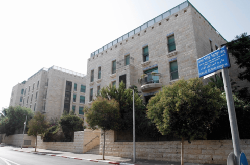 רחוב ישראל אלדד בארנונה