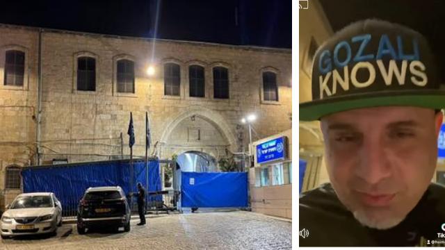 חיים גוזלי ותחנת המשטרה שבה נחקר בירושלים