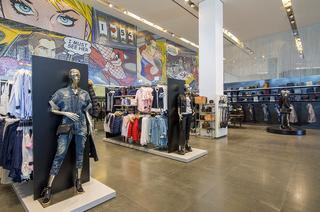 חנות  פקטורי 54 בבאר שבע. צילום: מתוך האתר של 54FACTORY